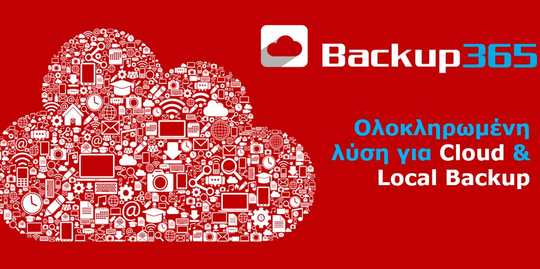 11/03/21 | Webinar Backup365