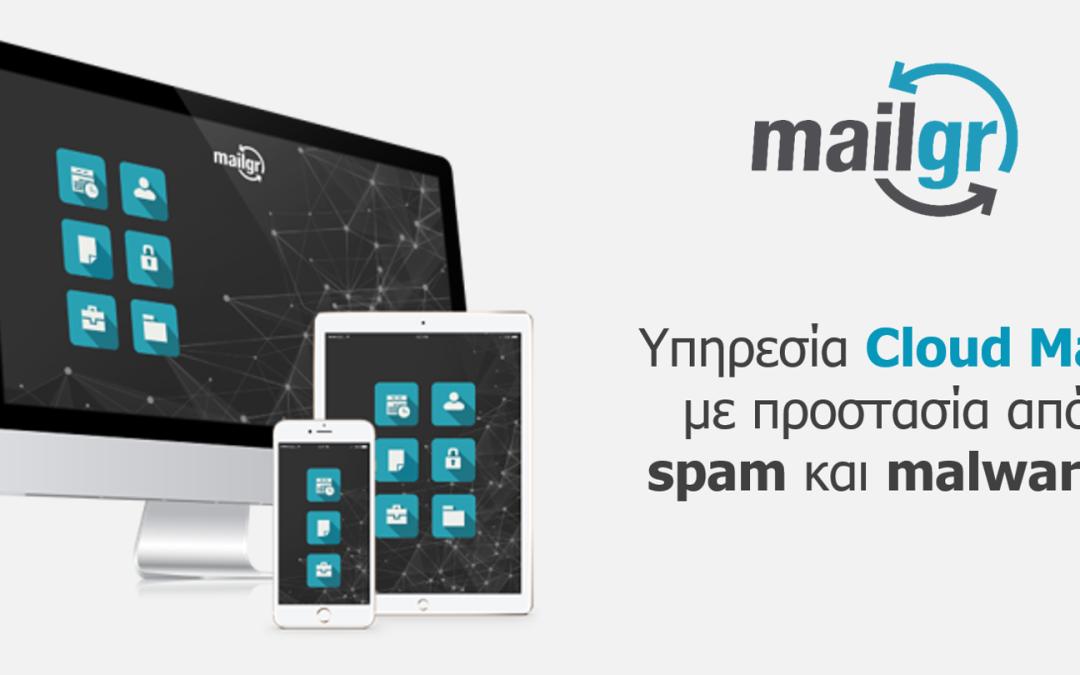 24/03/21 | Webinar MailGR