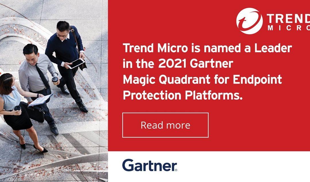 """Η Trend Micro στους """"Leaders"""" του Gartner Magic Quadrant για Endpoint Protection Platforms 2021"""